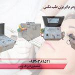دستگاه میکرودرم ابریژن طب مکس