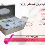 دستگاه میکرودرم طب مکس tebmax