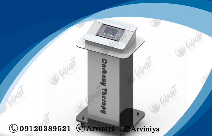 فروش دستگاه کربوکسی تراپی پالوما با قیمت نمایندگی