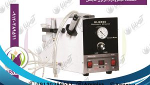 فروش عمده و تک دستگاه میکرودرم ابریژن پویان تجهیز
