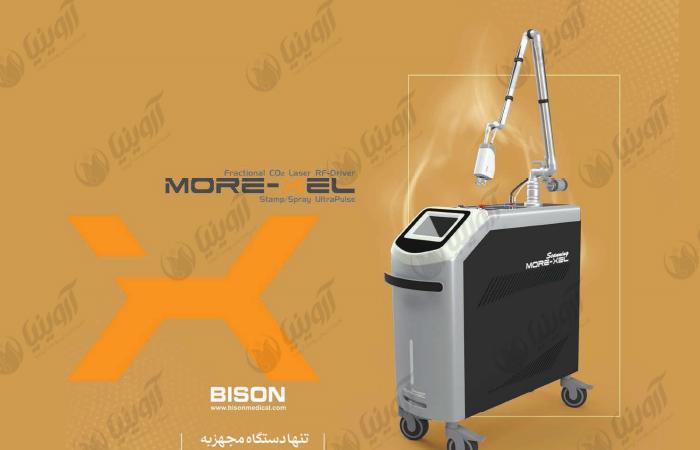 فروش حرفه ای ترین دستگاه کیوسوئیچ کره ای شرکت بایسون